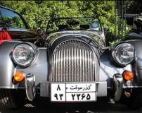 آلبوم عکس خودروهای کلاسیک و قدیمی در تهران