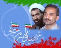 پیامک های جدید تبریک روز و هفته دولت