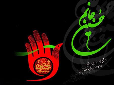زیباترین کارت پستال های مذهبی امام حسین (ع)
