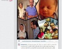 لیلا بلوکات تولد علی کریمی را تبریک گفت