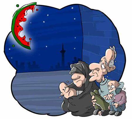 ناب ترین کاریکاتورهای شب چله