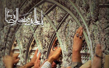 کارت پستال شهادت امام مهربانی ها حضرت رضا (ع)