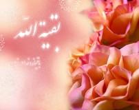 اس ام اس تبريک آغاز امامت امام زمان (عج)
