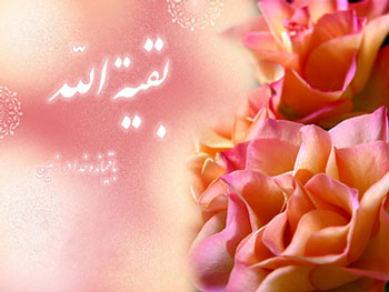متن تبریک عید الزهرا | پیام تبریک عید الزهرا