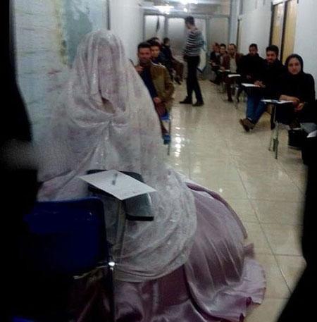 حضور داوطلب کنکور با لباس عروس در جلسه امتحان + تصاویر