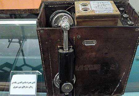 تلفن همراه ناصرالدین شاه در سال 1230 خورشیدی + تصاویر