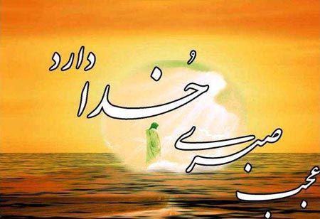 زیباترین کارت پستال های مذهبی با مضمون خدا