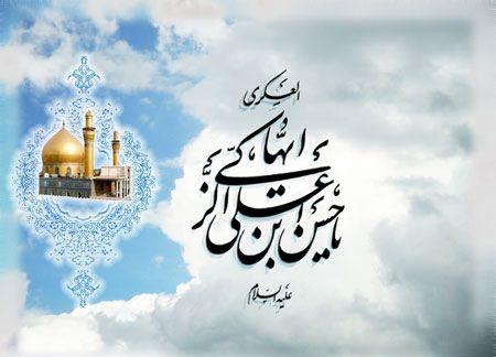 گالری جدیدی از کارت پستال های ولادت امام حسن عسکری (ع)