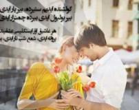 عکس نوشته های عاشقانه به زبان ترکی