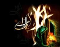 اس ام اس تسلیت شهادت بی بی فاطمه الزهرا (س)