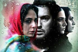 فیلم سینمایی خانه دختر برای بار سوم توقیف شد