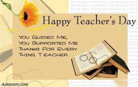 زیباترین کاریکاتور تبریک به مناسبت روز معلم