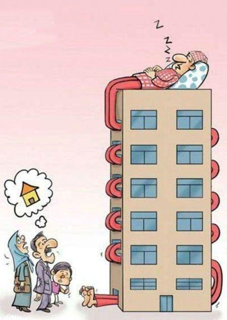 جدیدترین کاریکاتور های خنده دار و جالب مفهومی