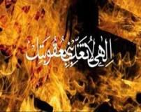 انسان های گناهکار در قیامت چگونه عذاب می کشند؟