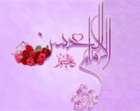 اشعار مولودی روز تولد امام حسن مجتبی (ع)