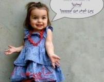 کمبود شوهر در کشور برای دختران ایرانی