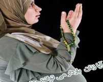 زنان باردار و روزه داری در ماه رمضان