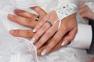 ترفندهای جدید برای ازدواج آسان