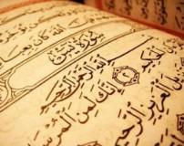 علت اینکه سوره یس قلب قرآن است چیست؟