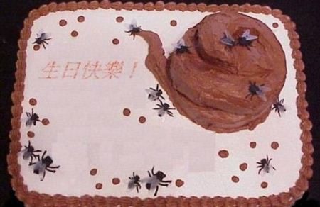 عکس کیک های تولد وحشتناک و چندش آور