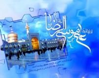 جملات تبریک روز ولادت ضامن آهو
