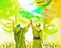 کارت تبریک عید غدیر | کارت پستال عید غدیر خم مبارک