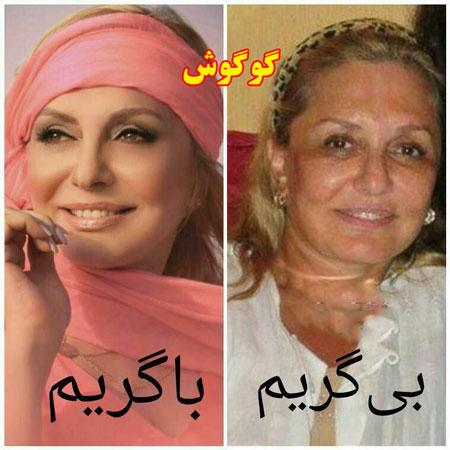 عکس بدون آرایش گوگوش خواننده زن
