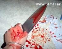 دختر چاقو کش مشهدی