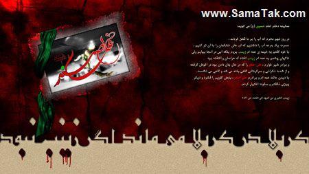 کارت پستال روز شهادت حضرت علی اصغر (ع)