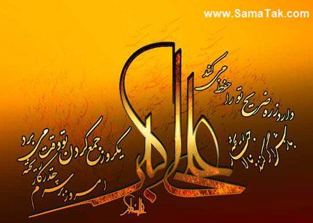 کارت پستال تسلیت روز شهادت حضرت علی اکبر (ع)