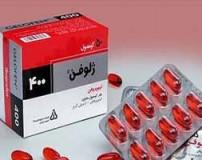 فواید و عوارض مصرف کپسول ژلوفن (ژلوپین)