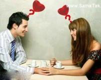 تفاوت عشق واقعی با هوس + نشانه های عاشق واقعی