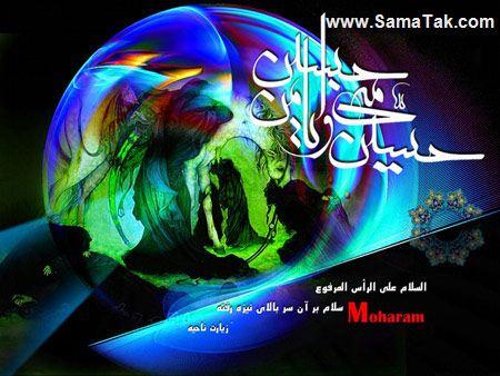 کارت پستال تسلیت عاشورای حسینی
