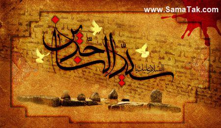 کارت پستال تسلیت شهادت امام سجاد(ع)