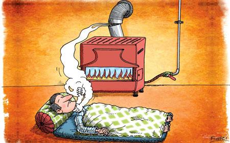 کاریکاتور گاز گرفتگی با بخاری