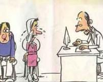 طنز نوشته خنده دار دادگاه خانواده