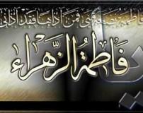 دعای معجزه کننده حضرت محمد (ص)