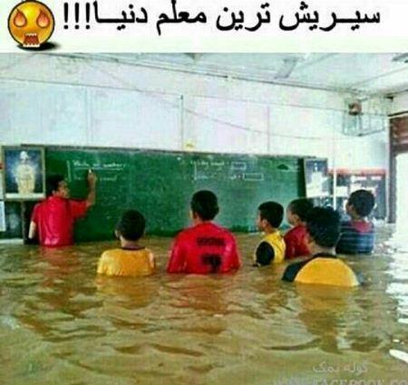 عکس های فوق العاده خنده دار کانال های تلگرام ایرانی