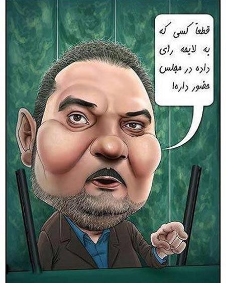 شعارهای انتخاباتی طنز و خنده دار جواد خیابانی