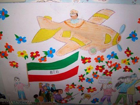 عکس کاردستی کودکانه دهه فجر