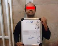 ماجرای ازدواج های شوم مرد سرایدار با زنان بیوه پولدار در تهران