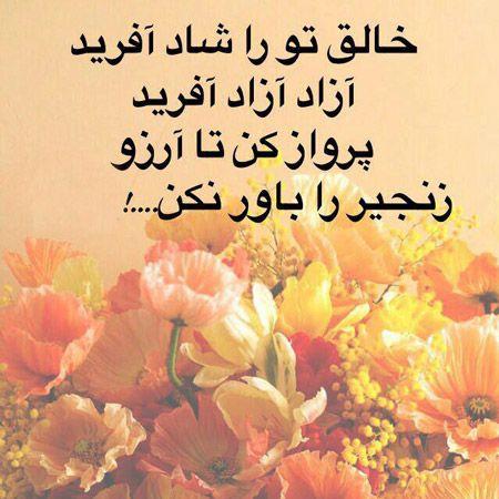 به وبلاگ من خوش آمديد