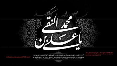 تصاویر غمگین به مناسبت وفات امام هادی (ع)