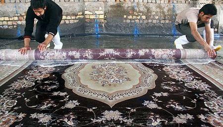 روش صحیح شستن فرش ، قالی ، قالیچه و موکت در خانه