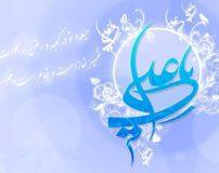متن زیبای مداحی و مولودی ولادت حضرت علی (ع)