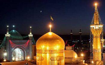 قدیمی ترین سنگ قبر امام رضا در حرم مطهر رضوی (عکس)