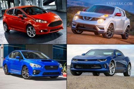 خودروهای فول آپشن جهان ارزان قیمت