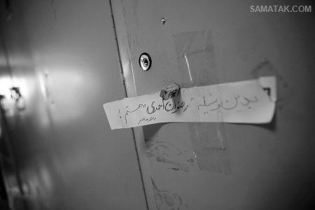 خوابگاه دختران دانشجو در تهران (عکس)
