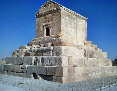 مقبره کوروش کبیر در پاسارگاد + تصاویر