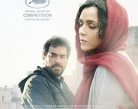 پوستر فیلم هایی که در جشنواره کن 2016 جایزه گرفتند